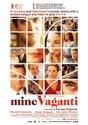 Mine Vaganti (Loose Cannons)