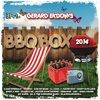 Gerard Ekdom'S Bbq Box 2014