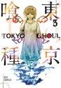 Tokyo Ghoul - Vol. 3