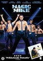 Magic Mike/Dear John