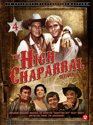 The High Chaparral - Seizoen 4