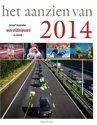 Het aanzien van 2014