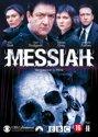 Messiah - Vengeance Is Mine