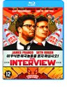 The Interview (Blu-ray)