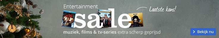 Entertainment Weekend Sale