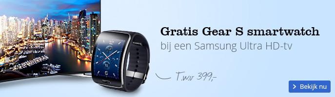 Gratis Gear S smartwatch