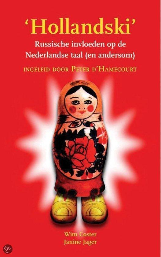 Hollandski
