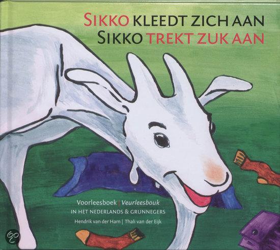 Sikko kleedt zich aan / Sikko trekt zuk aan Boek omslag