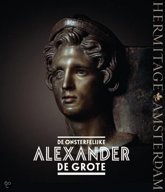 De onsterfelijke Alexander de Grote