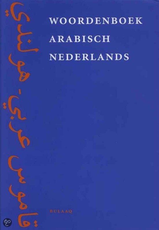 Woordenboek arabisch nederlands onbekend for Van nederlands naar arabisch