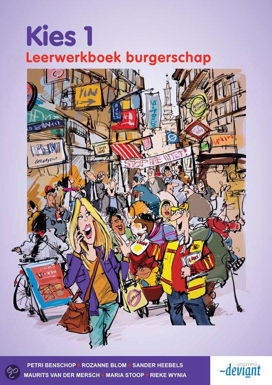 Leerwerkboek burgerschap