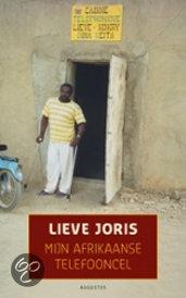 Mijn Afrikaanse telefooncel