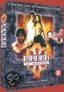 Manga in Motion (3DVD)