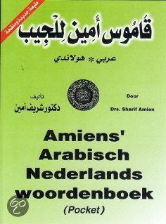 Arabisch - Nederlands / woordenboek pocket