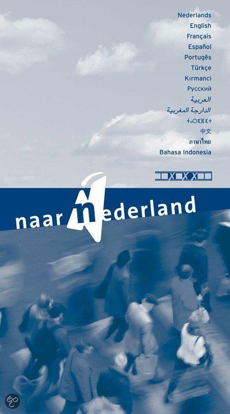 Naar Nederland / gekuiste versie + Dvd + Boek + Cd + Handleiding