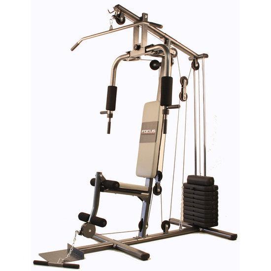 bol.com | Focus Fitness Basic - Home Gym