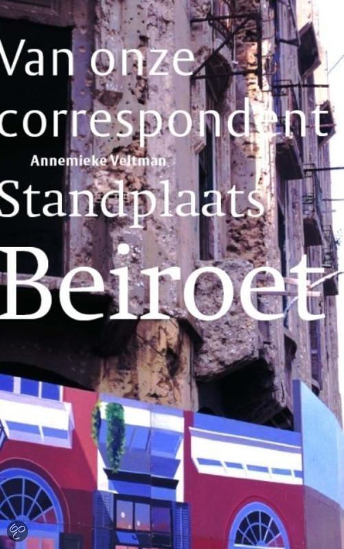 Standplaats Beiroet