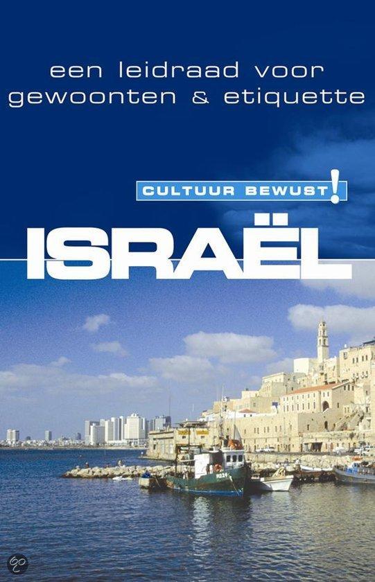 Cultuur Bewust! - Israel