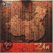Si-Zhu Jiangnan Classics