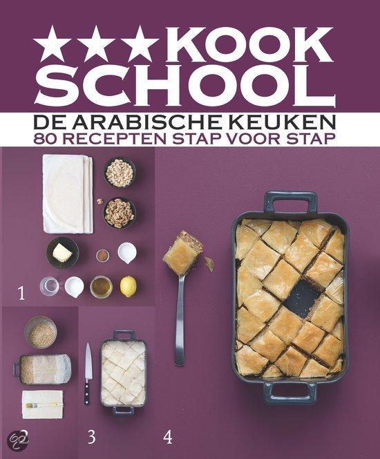 Kookschool / De Arabische Keuken