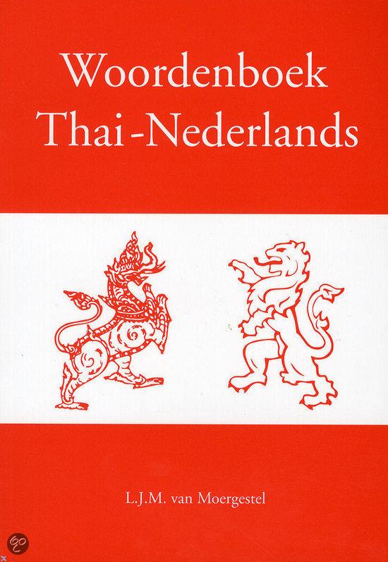 Woordenboek Thai Nederlands