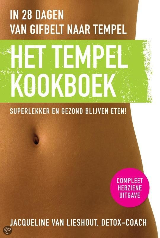 Het tempelkookboek