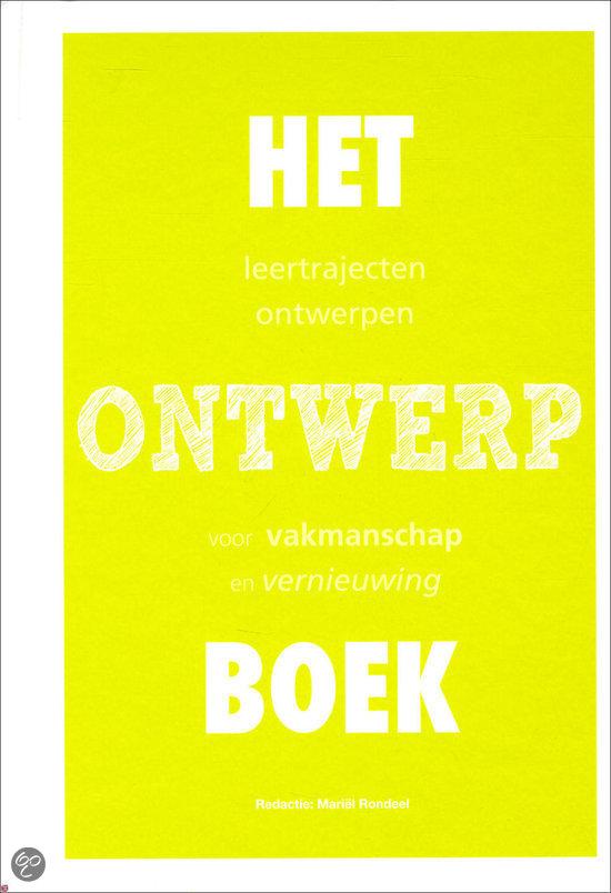 Het ontwerpboek