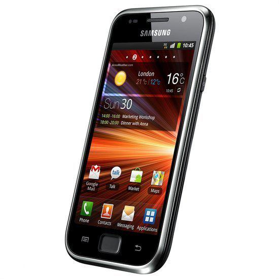 Samsung Galaxy S Plus (I9001) - Ceramic White