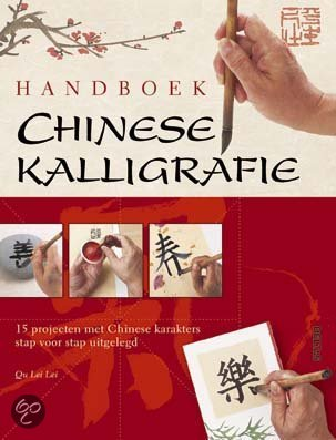 Handboek Chinese Kalligrafie