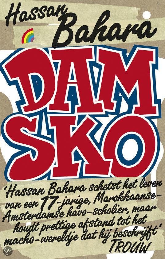 Een verhaal uit de stad Damsko