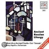 Ancient Russian Liturgy / Kopanev, Yekaterinburg Choir