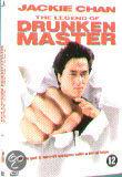 The Legend Of Drunken Master (NL) (dvd)
