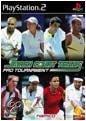 Smash Court Tennis Tournament