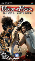 Prince of Persia - Rival Swords