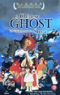 Chinese Ghost Story (dvd)