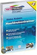 Toetstrainer Rekenen, Hoofdrekentrainer