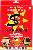 Star Balm Warmtepleisters