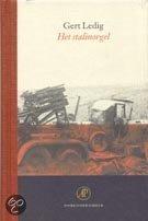 Oorlogsdomein 8 - Het stalinorgel