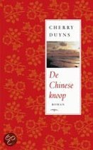 De Chinese Knoop