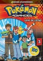 Pokemon Advanced 3 - Leve De Lotad