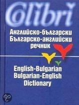 English-Bulgarian/Bulgarian-English Dictionary