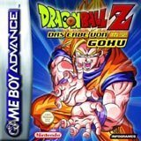 Dragon Ball Z, Legacy Of Goku 2, Future Shock
