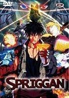 Spriggan (dvd)