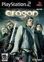 Eragon-The Game