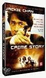 Hong Kong Legends - Crime Story