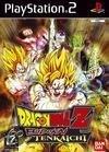 Dragon Ball Z, Budokai Tenkaichi