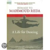 Homage To Mahmoud Reda