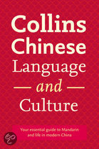 Collins Chinese Language and Culture