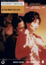 In The Mood For Love (2DVD)