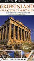 Capitool Griekenland Athene En Het Vasteland + uitneembare kaart